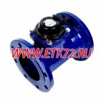 СТВХ-150 счетчик холодной воды