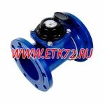 СТВХ-150 ДГ счетчик холодной воды