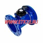 СТВХ-200 ДГ счетчик холодной воды