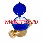 ОСВХ-32 счетчик холодной воды