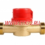 ОСВУ-32 НЕПТУН счетчик воды