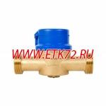 Счетчик ОСВХ-32 НЕПТУН счетчик воды