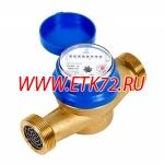 Счетчик ОСВХ-32 НЕПТУН счетчик холодной воды