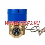 ОСВХ-32 НЕПТУН ДГ класса С счетчик воды
