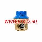 ОСВХ-40 счетчик воды