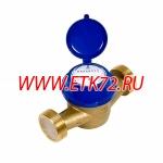 ОСВХ-40 счетчик холодной воды