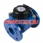 СТВХ-50 ДГ счетчик холодной воды с импульсным выходом