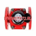 СТВУ-65 счетчик воды