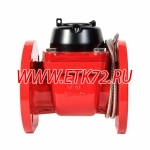 СТВУ-65 ДГ счетчик воды