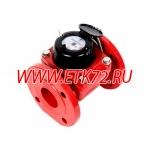 СТВУ-65 ДГ счетчик воды универсальный с импульсным выходом