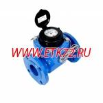 СТВХ-65 УК (260мм) счетчик холодной воды