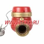 ВСКМ 90-32 ДГ счетчик воды