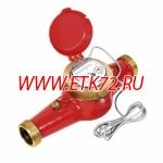 ВСКМ 90-32 ДГ счетчик воды универсальный с импульсным выходом