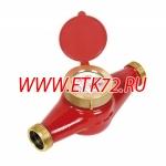 ВСКМ 90-32 АТЛАНТ счетчик воды универсальный