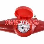 ВСКМ 90-40 счетчик воды