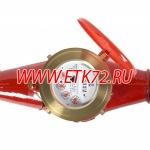 "ВСКМ 90-40 ""АТЛАНТ"" счетчик воды"