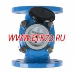 СТВХ-80 СТРИМ класс С счетчик воды