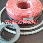 Комплект резистивного кабеля Heat up 30м 600 Вт
