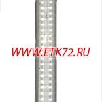 Светодиодный светильник «АРКТИК ЛЮКС» 40 Вт