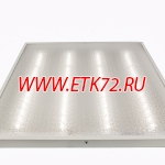 Светодиодный светильник «АРМСТРОНГ ECO» 35 Вт