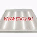 Светодиодный светильник «АРМСТРОНГ ЛЮКС IP54» 37 Вт