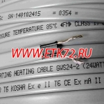 Саморегулирующийся греющий кабель GWS 24-2