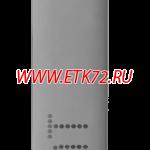 Кабель нагревательный саморегулирующийся 17КСТМ2-АТ на катушке L=200м
