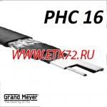 phc 16