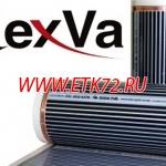 Теплый пленочный пол REXVA ширина 0,5 метра 220 Вт/кв.м.