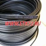 uhc 25 кабель