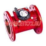 ВСГН 125 Счетчик турбинный