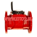 ВСГН 80 Счетчик турбинный