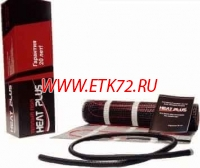Нагревательный мат Heat Plus 1кв (150вт)