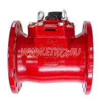 ВСГН 200 Счетчик турбинный